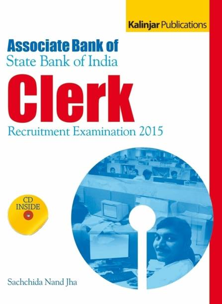 Associate Bank of State Bank of India Clerk Recruitment Examination 2015 (With CD)