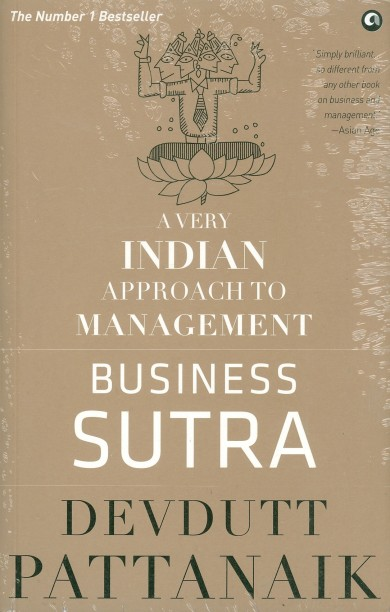 Book business pdf sutra