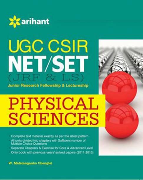 UGC-CSIR NET (JRF & LS) Physical Science Single Edition