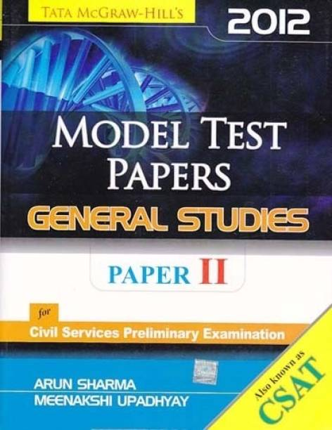 Model Test Papers General Studies (Paper II) 1st  Edition