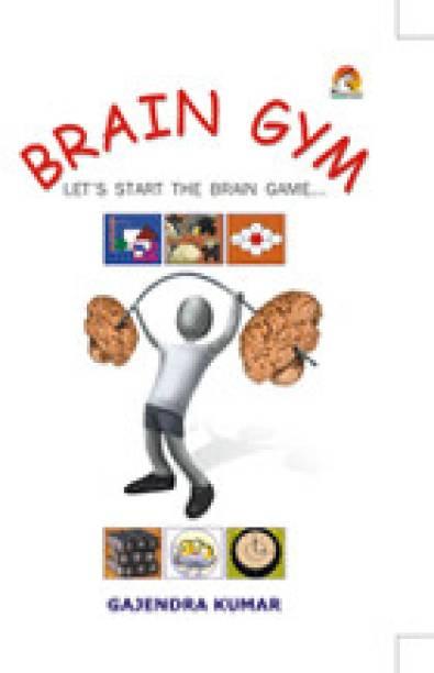 Brain Gym 01 Edition