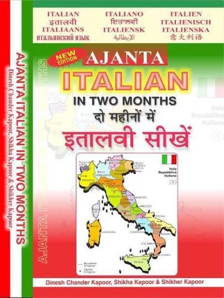 upgrade your italian boscolo clelia