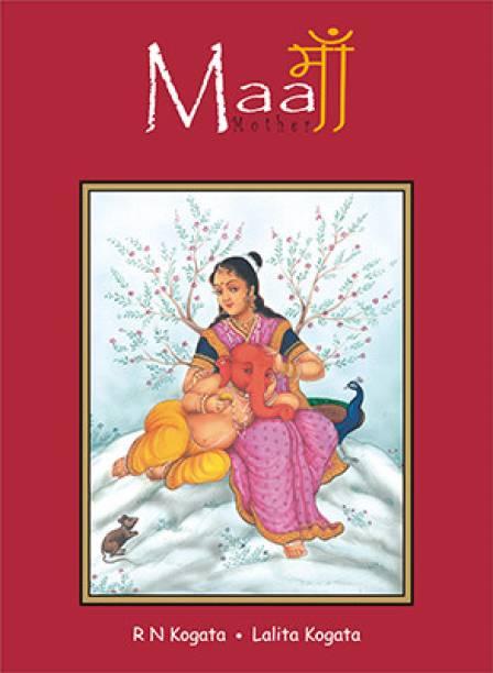 Divine Mother The Goddess Quan Yin Books - Buy Divine Mother
