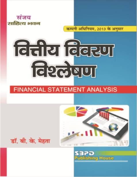 Dr B K Mehta Books - Buy Dr B K Mehta Books Online at Best