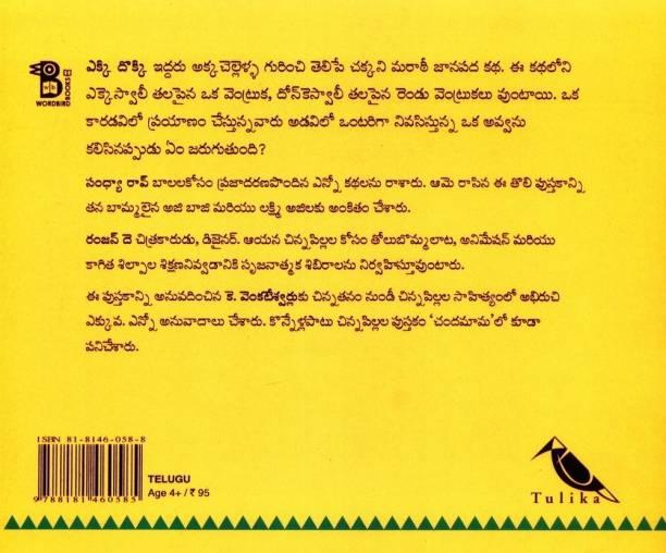 Sandhya Rao Indian Writing Books - Buy Sandhya Rao Indian