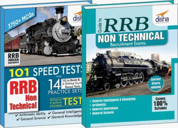 Indian Railways Other Related Exams Books - Buy Indian