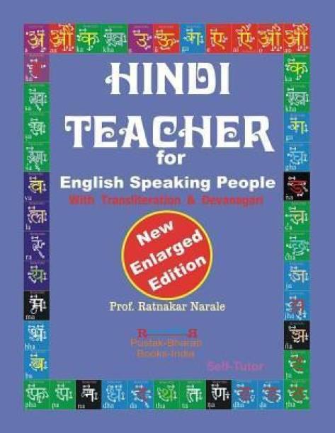 Hindi - Buy Hindi Online at Best Prices In India   Flipkart com