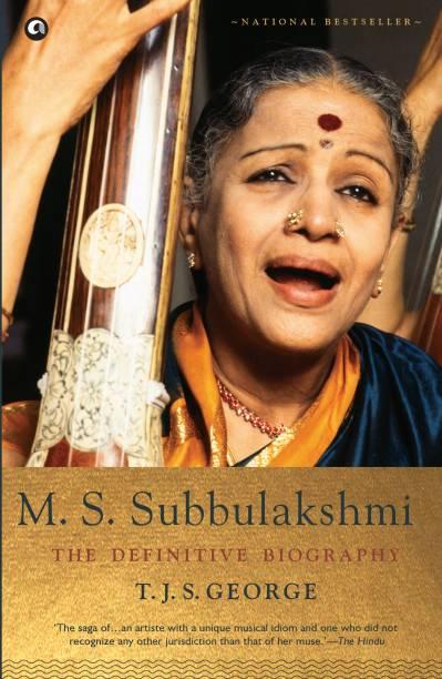 M. S. Subbulakshmi - THE DEFINITIVE BIOGRAPHY