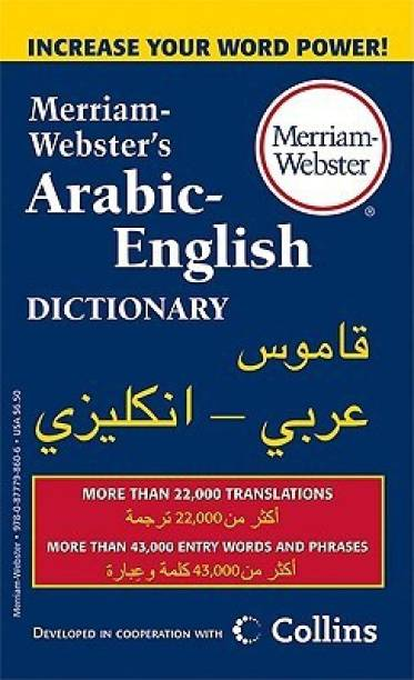 Arabic Books - Buy Arabic Books Online at Best Prices - India's