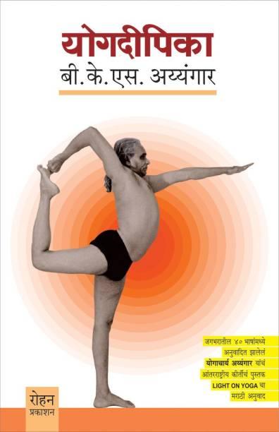 B K S Iyengar Books Buy B K S Iyengar Books Online At Best Prices In India Flipkart Com