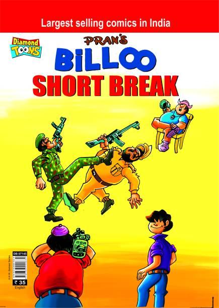 Billoo Short Break