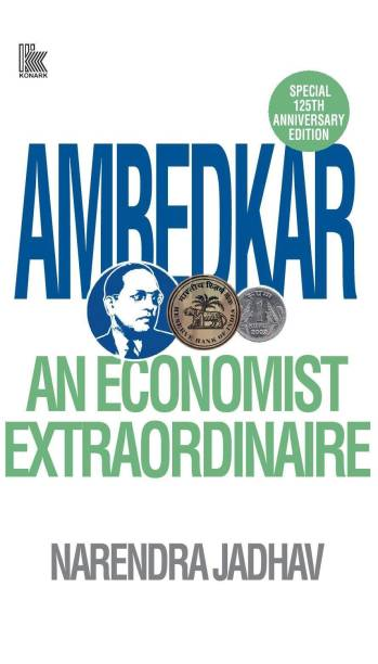 Ambedkar : An Economist Extraordinaire - An Economist Extraordinaire