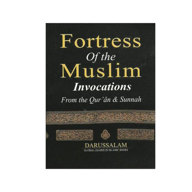 Fortress of the Muslims