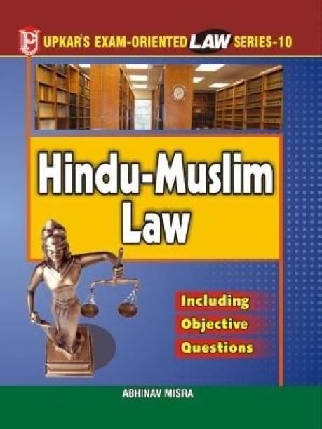 Law Series - 10 Hindu-Muslim Law