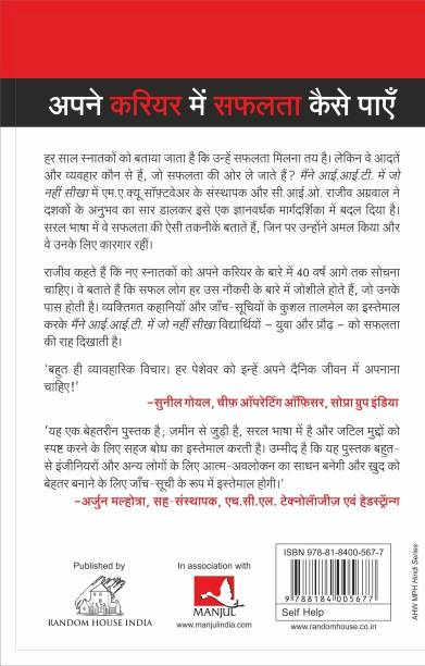 Sudhir Dixit Books Store Online - Buy Sudhir Dixit Books Online at
