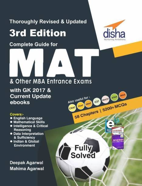 Complete Guide for MAT and other MBA Entrance Exams with GK 2017 & Current Update ebooks 3rd Edition