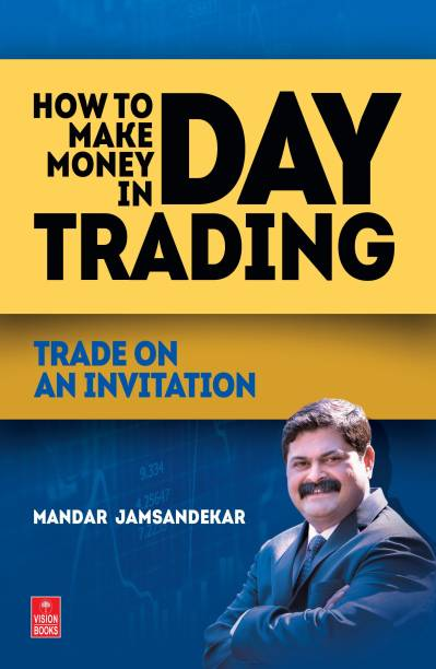 How to Make Money in Day Trading - Trade on an Invitation