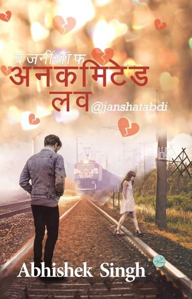 The Journey of Uncommited Love @ Janshatabdi