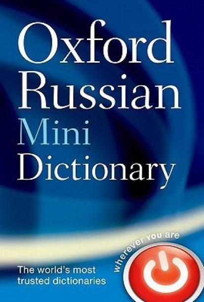 Oxford Dictionaries Dictionaries - Buy Oxford Dictionaries