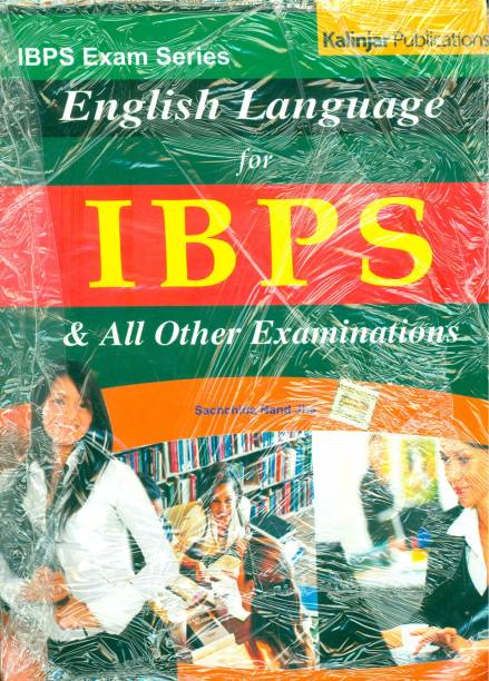 English Language for IBPS & All Other Examinations