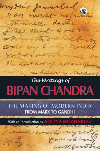 The Writings of Bipan Chandra