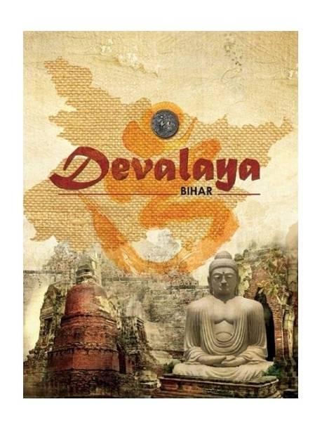 Devalaya - Bihar