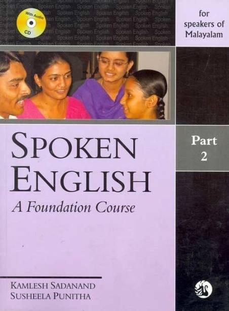 Kamlesh Sadanan Language Learning Books - Buy Kamlesh Sadanan