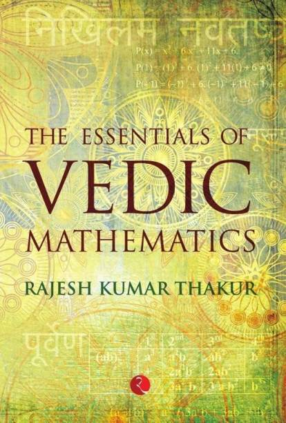 Rajesh Kumar Thakur Books - Buy Rajesh Kumar Thakur Books Online at