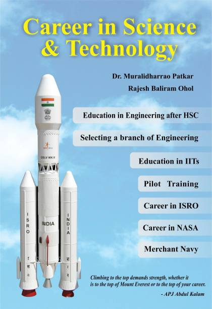 Career in Science & Tech. (English)