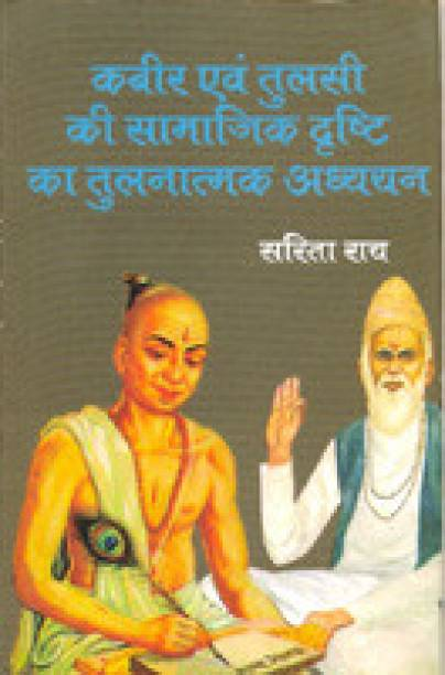 Others Books - Buy Others Books Online at Best Prices - India's