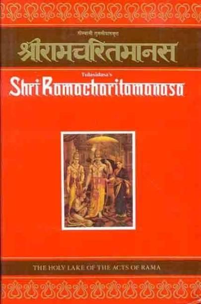 Hindi Indian Writing Books - Buy Hindi Indian Writing Books