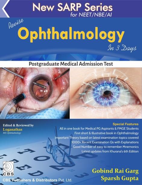 sparsh gupta pharmacology pdf free 13
