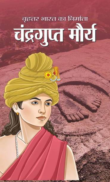 India South Asia Books - Buy India South Asia Books Online