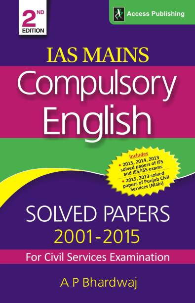 Compulsory English -- Solved Papers 2001-2015 for Civil Services Examination