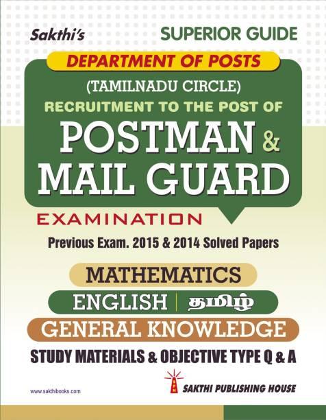 Postal Exam - Postman & Mail Guard (English)