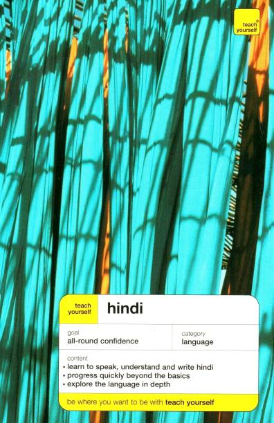 Indian Language Learning - Buy Indian Language Learning Online at