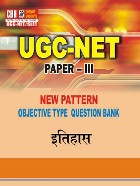 Ugc Books - Buy Ugc Books Online at Best Prices In India