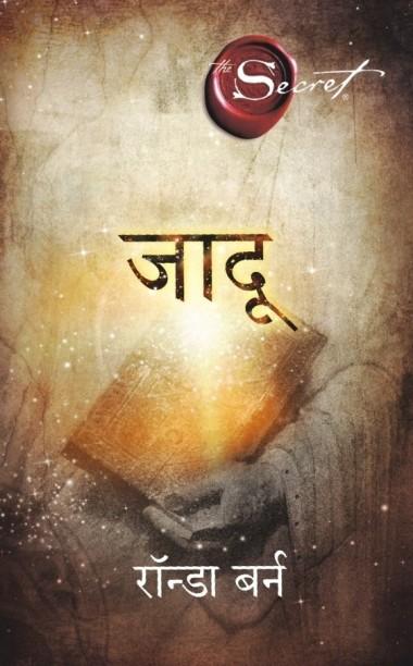 Philosophy Book In Hindi