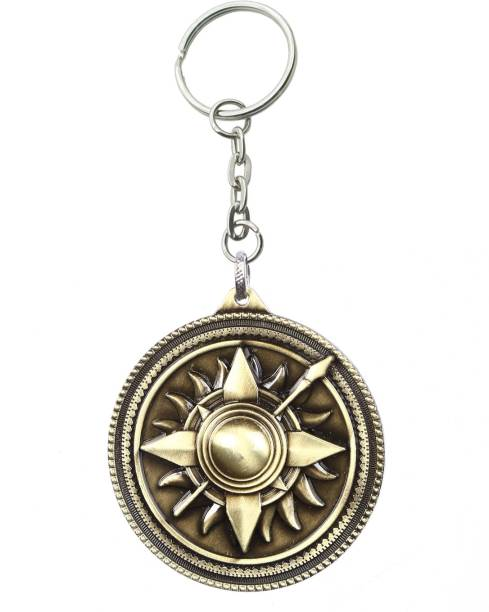 Confident Game Of Thrones Martell Key Chain