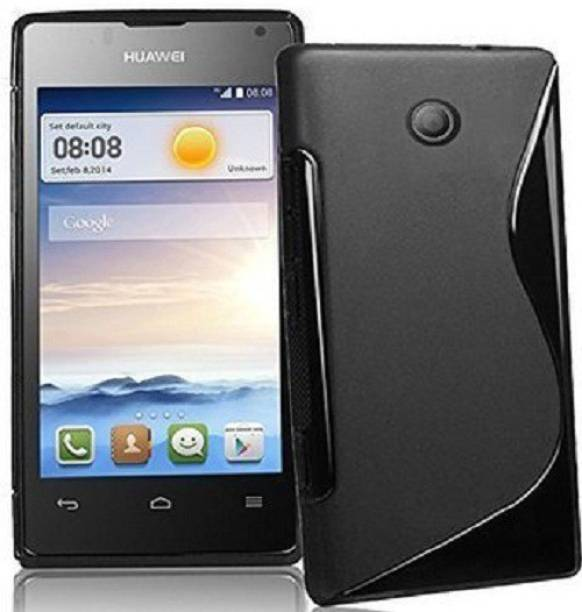 Lively Back Cover for Huawei Ascend Y330