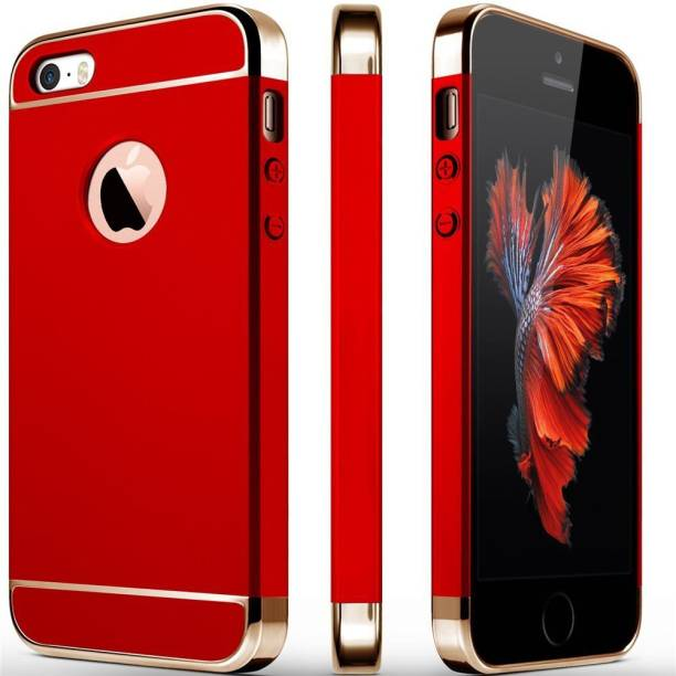 on sale 38959 051f3 Iphone 5S Cases - Iphone 5S Cases & Covers Online at Flipkart.com
