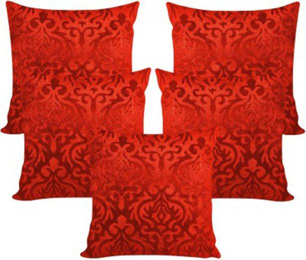 Belive-Me Self Design Cushions Cover