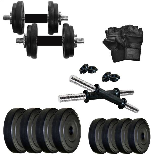 aa873ef6ceb Dumbbells - Buy Dumbbells Online at Best Prices in India