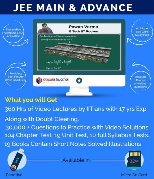 Kaysons Education JEE 2018 Main & Advanced (PCM) By IITians With 17 Years Of Exp Complete Package