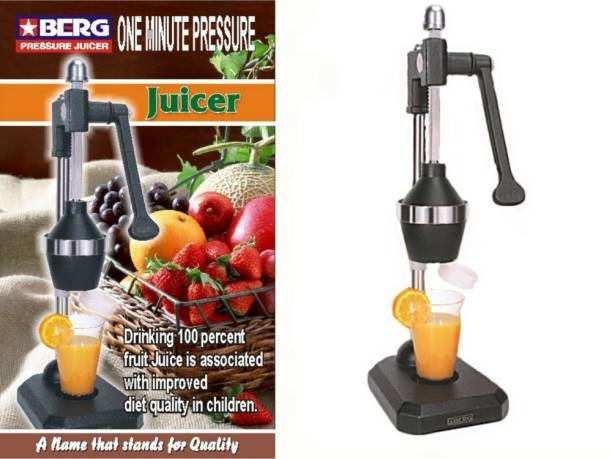 BERG Aluminium Hand Juicer B-HPJ