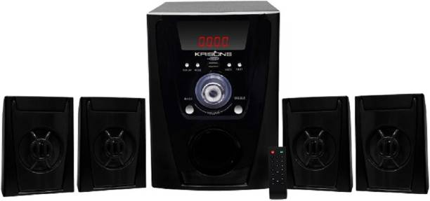0fd87d46d Home Theater - Buy Home Theaters Online at Best Prices In India ...