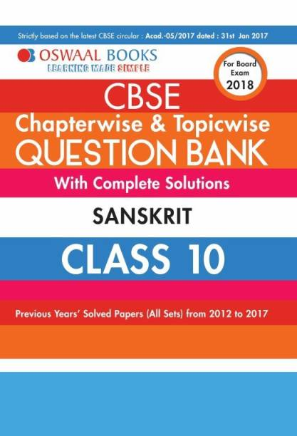 Oswaal CBSE Chapterwise and Topicwise Question Bank with Complete Solutions For Class 10 Sanskrit (For March 2018 Exam)
