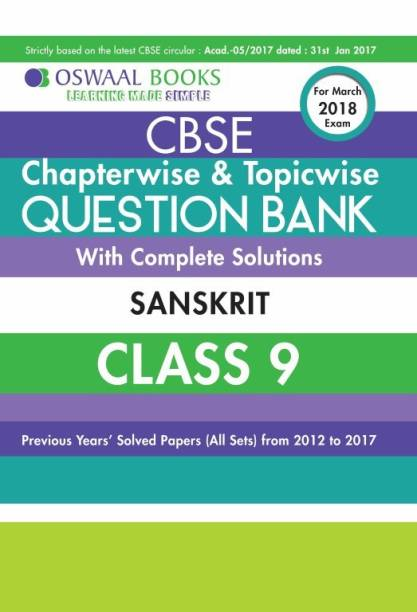 Oswaal CBSE Chapterwise and Topicwise Question Bank with Complete Solutions For Class 9 Sanskrit (For March 2018 Exam)