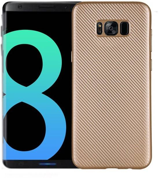S8 Cases - Samsung Galaxy S8 Cases & Covers Online