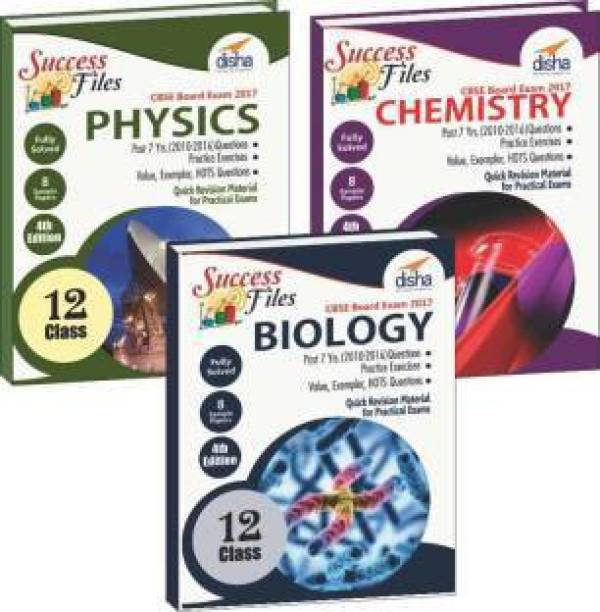 School books buy school books online at best prices indias cbse class 12 physics chemistry biology success files question bank 8 sample fandeluxe Choice Image